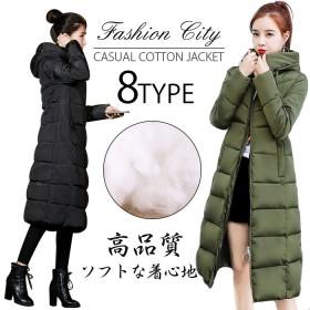 『在庫一掃!!』脚まで暖かい♪フード付き中綿ロングコート ジャケット 綿入れ 女性 大人気 防寒性抜群 ロングコート アウター ファー コート ファッション