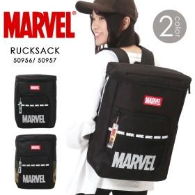 MARVEL マーベル リュック リュックサック デイパック バックパック A4 B4 アメコミ カモフラージュ 男女兼用 メンズ レディース 迷彩 通学 大容量 バッグ ボックス型 BOX 5095