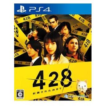 【中古】428 封鎖された渋谷で PS4 ソフト Playstation4 プレイステーション4 プレステ4 ソフト/ 中古 ゲーム