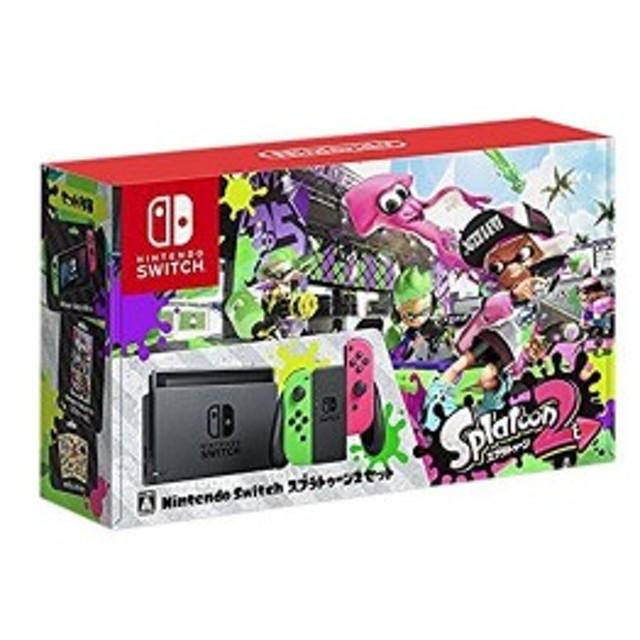 Nintendo Switch スプラトゥーン2セット 中古 良品