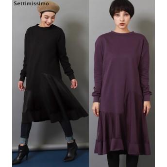 【セール開催中】ANAP(アナップ)チュールドッキングデザインフレアースカート