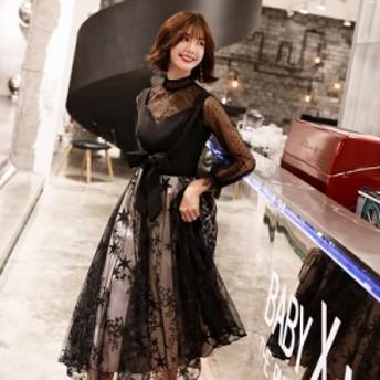 レディース イブニングドレス チュール 長袖 パーティードレス シースルー Aラインドレス ミモレ丈 二次会ドレス 披露宴 結婚式 ドレス