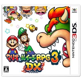 任天堂マリオ&ルイージRPG3 DX【3DS】CTRPA3RJ