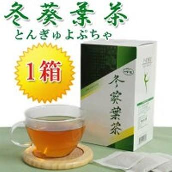 冬葵葉茶 30包(トンギュヨプ茶) ダイエット茶 健康茶