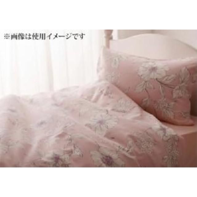 単品 クラシカルフラワーデザイン日本製コットン100%カバーリング カナン用 掛け布団カバー (幅サイズ シングル)(メインカラー パールブ