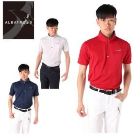 アルバトロス ALBATROSS ゴルフウェア ポロシャツ 半袖 メンズ ジャガードハーフZIP 9232-4508
