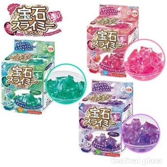 650円(税抜) 宝石 スライミー 【新入学文具】400