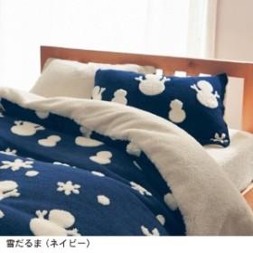 吸湿発熱蓄熱ボアの枕カバー2枚セット