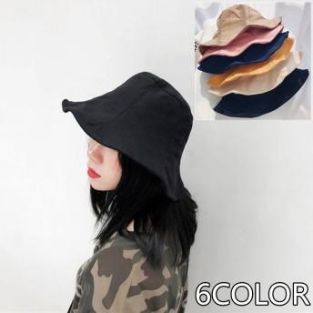 日よけ帽子 漁夫帽UVカット レディース 紫外線対策 熱中症予防 取り外すあご紐 つば広 ハット 旅行用 夏 小顔効果抜群 折りたたみ 5色