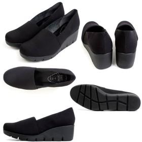 パンプス - PENNE PENNE FREAK [im39615] FIRST CONTACT/ファーストコンタクト 日本製 パンプス 防滑 吸湿 発熱 屈曲性 ラウンドトゥ5cmヒール カジュアル オフィス コンフォート レディース 靴 39615
