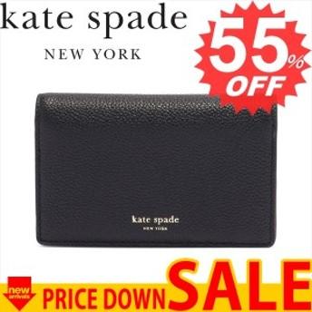 ケイトスペード カードケース KATE SPADE MARGAUX SMALL KEYRING WALLET PWRU7157 001 BLACK 比較対照価格23,266 円
