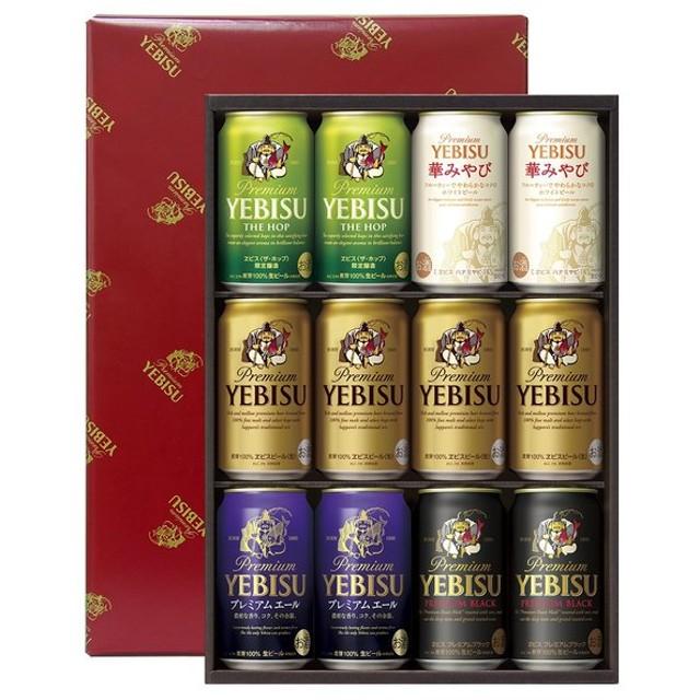 お歳暮 ビール ギフト サッポロ エビス(ヱビス)6種セット YWR3D しっかりフル包装+短冊のし beer gift