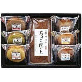 Gift Box スウィートタイム ケーキ・焼き菓子セット