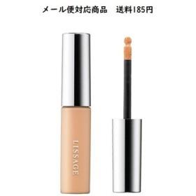リサージ  アイクリアコンシーラー 02 ダーク メール便対応商品 送料185円