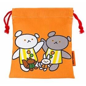 こぐまちゃん 巾着 小 コップ袋 日本製