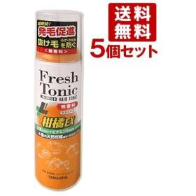【5%還元】【価格据え置き】柳屋 薬用育毛 フレッシュトニック 柑橘EX 190g×5個セット FreshTonic YANAGIYA 【送料無料】