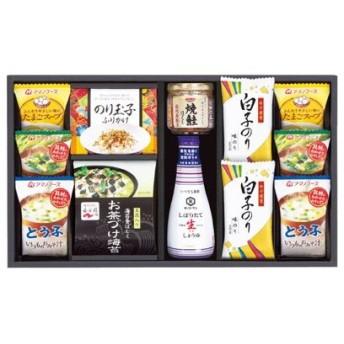 キッコーマン&アマノフーズ食卓詰合せ MSE-30A ◇◇