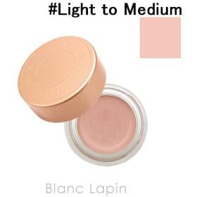 ベッカ BECCA アンダーアイブライトニングコレクター #Light to Medium 4.5g [018493]