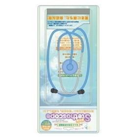 ノルコーポレーション CHO0401 ブルー [ステソスコープ(聴診器)] おもちゃ