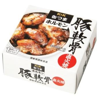 缶つまホルモン 豚軟骨 直火焼 45g【おつまみ・食品】