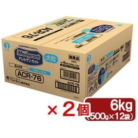 メディコート アレルゲンカット 魚&お米 1歳から 成犬用 大粒 6kg(500g×12) 2個入り