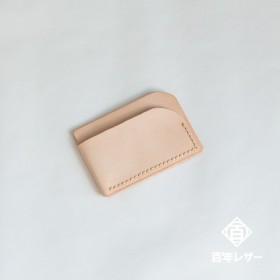 レザー(牛革)のスマートパスケース1 定期入れ・カードケースとしてお使い下さい♪