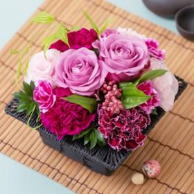 【母の日フラワーギフト】 アレンジメント「紫艶=癒しのひと時=」