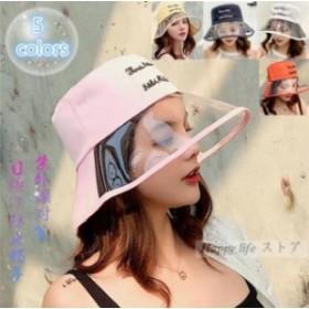 つば広帽子 レディース UVカットハット 紫外線対策 サンバイザー 折畳み可 日焼け止め オシャレ アウトドア 春夏秋 海辺 砂浜 旅行
