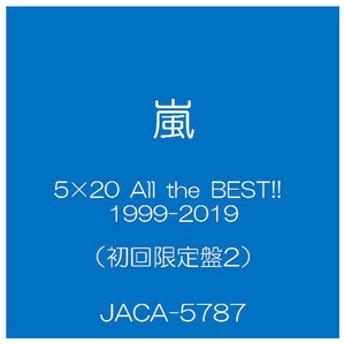 ソニーミュージック嵐 / 5×20 All the BEST! 1999-2019【初回限定盤2】【CD+DVD】JACA-5787/91