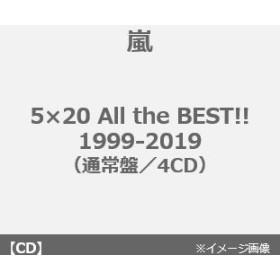 嵐/5×20 All the BEST!! 1999-2019(通常盤/4CD)