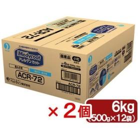 メディコート アレルゲンカット 魚&お米 1歳から 成犬用 6kg(500g×12) 2個入り