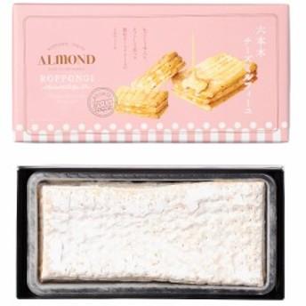 ( 六本木アマンド / ALMOND ) チーズミルフィーユ