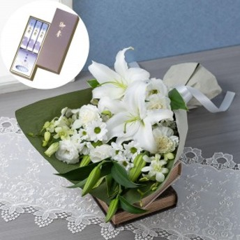 【故人を偲ぶ、お悔みの花】花束「懐旧の情(白)=お線香付き=」
