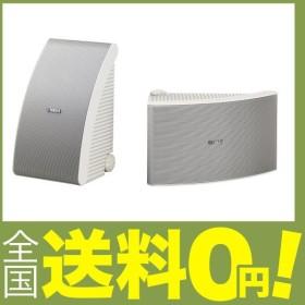 ヤマハ YAMAHA 全天候型スピーカー 小型設備用取付金具付 ホワイト (1ペア) NS-AW392W