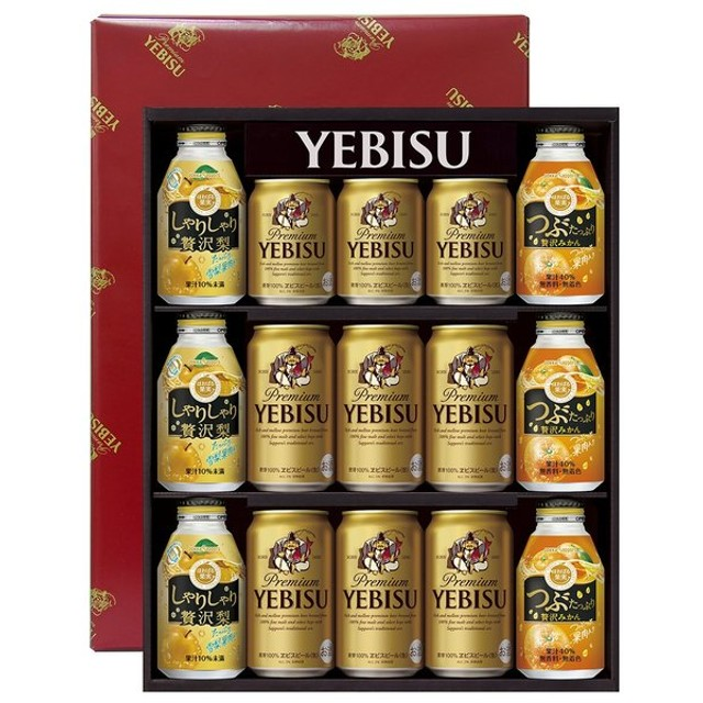 お歳暮 ビール ギフト サッポロ エビス(ヱビス) ファミリーセット YEFM3D しっかりフル包装+短冊のし beer gift