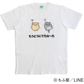【ネット限定!イオンオリジナル柄】LINE CREATORS ボンレス犬とボンレス猫 Tシャツ(メンズ) シロ