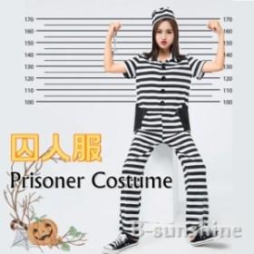 3380220ab6d45 ハロウィン コスチューム 仮装 囚人 コスプレ 衣装 cosplay オールインワン 女性 犯人装 囚人服 イベント・パーティー