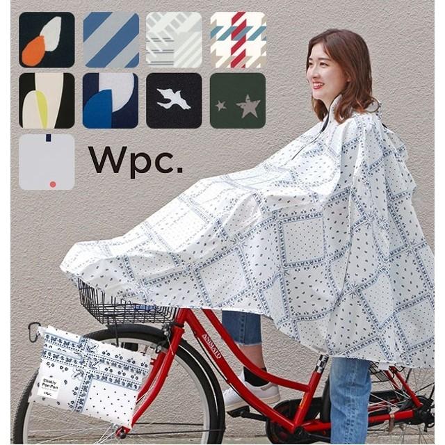 レインコート 自転車 おしゃれ 通販 レディース ママ 通勤 通学 レインポンチョ 自転車用レインポンチョ フード 透明つば シンプル カラフル かわいい CHALLY PON PON チャリーポンポ