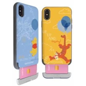 【カワイイ♪】くまのプーさんバルーンスロットカードケータイケース  iPhone XS max  Galaxy S9+  スマホケース 可愛い 人気 ディズ