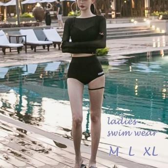 ビキニ水着 3点セット レディース スイムウェア ダブルストラップ 二重 ハイウエスト メッシュトップスつき 黒 ブラック スパ 温泉 プール