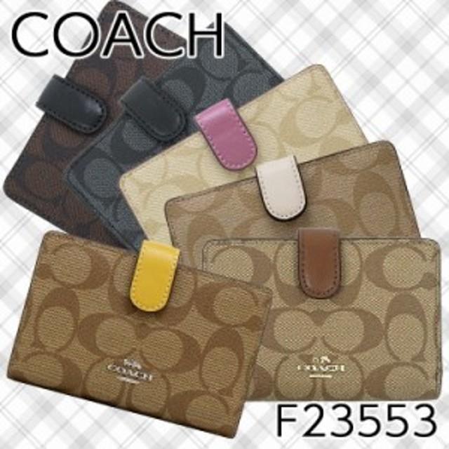 new product 19feb c033b ポイント2倍】コーチ 二つ折り財布 レディース COACH F23553 ...