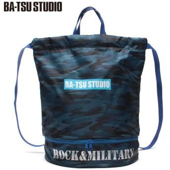 BA-TSU STUDIO バツスタジオ 迷彩プールBAG コン系迷彩 男児服飾 ボーイズビーチバック 海水小物 575052 バツスタジオ