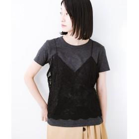 haco! Tシャツを女っぽく着こなせるオトナセットbyMAKORI(チャコールグレー)