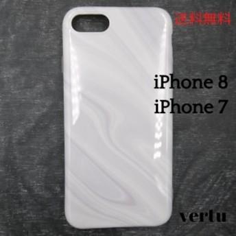 iPhone8 iPhone7 ケース カバー マーブル プリント ソフトケース スマホケース 送料無料 シンプル