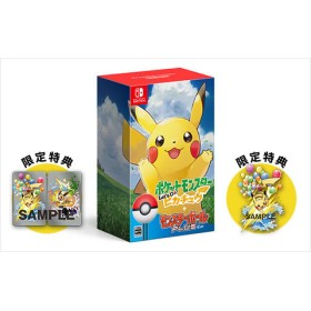 Nintendo Switch ポケットモンスター Let's Go! ピカチュウ モンスターボール Plusセット【セブンネット限定特典付】