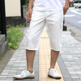 その他パンツ・ズボン - MARUKAWA エドウィン ハーフパンツ メンズ 夏 ジーニズム ワイドパンツ ホワイト S/M/L/XL【 ショートパンツ ワイド ボトムジーンズ】