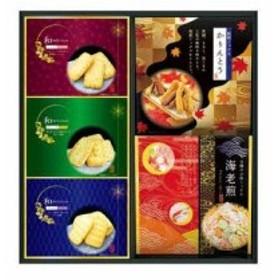 金澤兼六製菓 和菓あわせ WK-25
