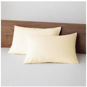 綿100%サテン織り枕カバー(同色2枚組) 枕カバー・ピローパッド