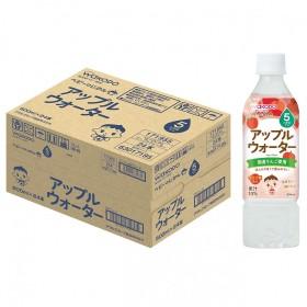 和光堂 ベビーのじかん アップルウォーター 500ml×24本入り(ケース)
