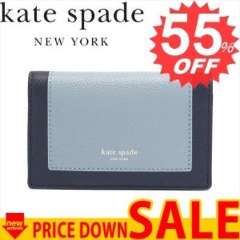ケイトスペード カードケース KATE SPADE MARGAUX SMALL KEYRING WALLET PWRU7157 431 HRZBLUMUL 比較対照価格23,266 円